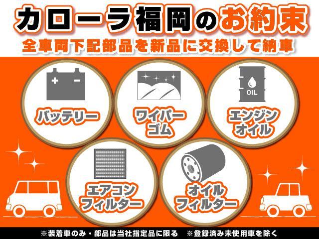 「トヨタ」「ヴァンガード」「SUV・クロカン」「福岡県」の中古車3