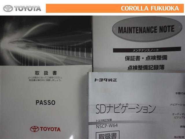 「トヨタ」「パッソ」「コンパクトカー」「福岡県」の中古車22