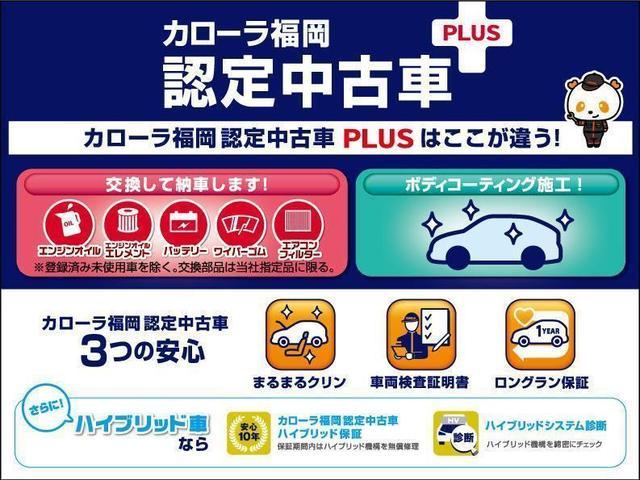 1.5G 予防安全装置付き メモリーナビ(3枚目)