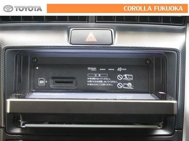 「トヨタ」「カローラフィールダー」「ステーションワゴン」「福岡県」の中古車19