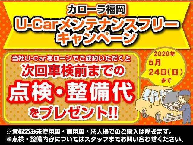 「トヨタ」「カローラフィールダー」「ステーションワゴン」「福岡県」の中古車5