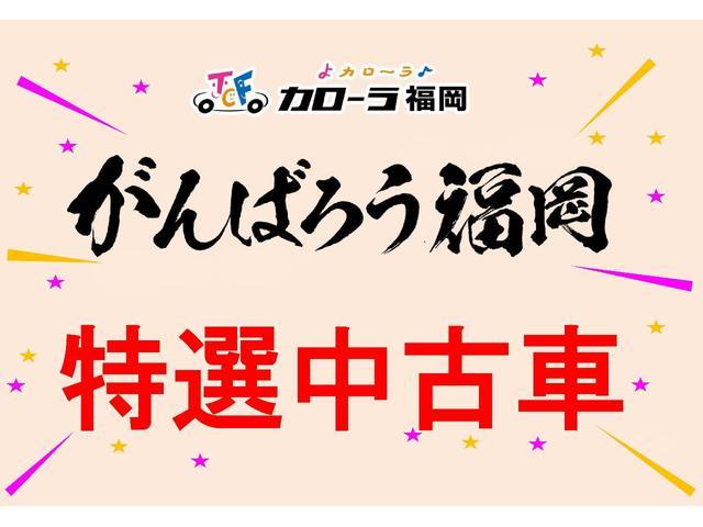 「トヨタ」「カローラスポーツ」「コンパクトカー」「福岡県」の中古車2