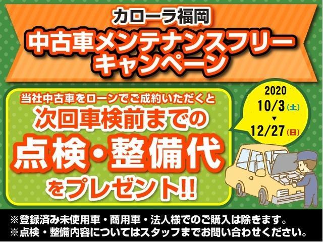 「トヨタ」「カローラスポーツ」「コンパクトカー」「福岡県」の中古車4