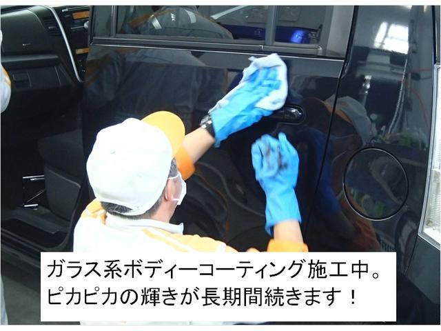 ハイブリッド ダブルバイビー 当社試乗車 予防安全装置付き メモリーナビ ETC バックカメラ(38枚目)