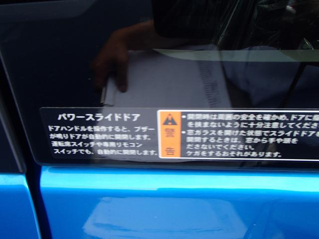 スズキ スペーシアカスタムZ ベースグレード 届出済未使用車