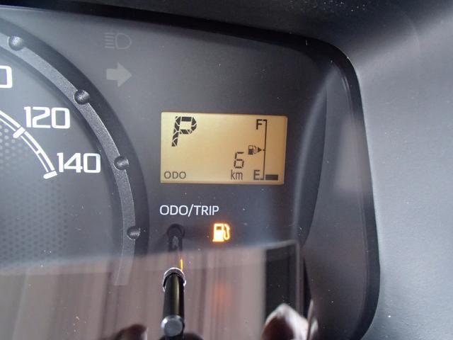 ダイハツ ハイゼットトラック スタンダード 届出済未使用車