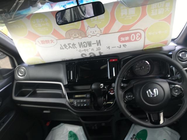 ホンダ N-WGNカスタム G・Lパッケージ