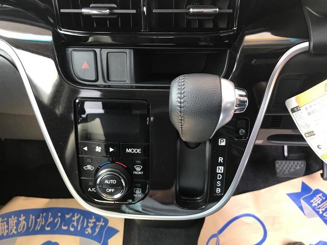 カスタム RS ハイパーリミテッドSAIII 届出済未使用車(15枚目)