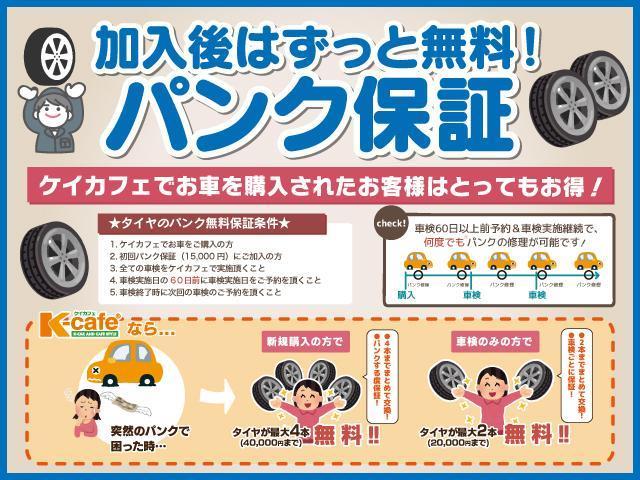 X SAIII 禁煙車 盗難防止 キーフリー LED(3枚目)