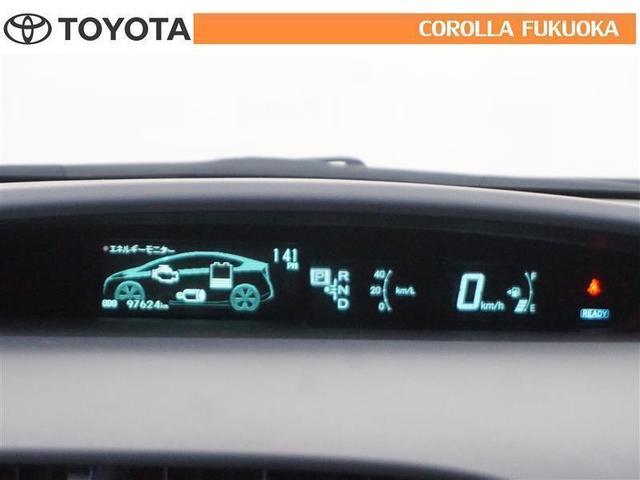 運転中のエネルギーの流れなどをリアルタイムに表示。プリウスの先進機能には、車と対話する楽しみがありますよ!