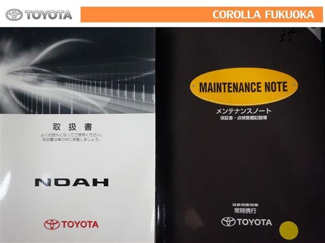トヨタ ノア X スマートエディション メモリーナビ ETC
