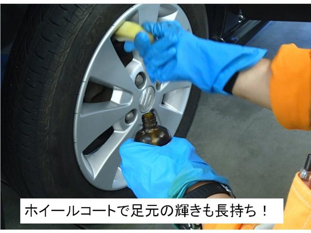 「トヨタ」「プリウス」「セダン」「福岡県」の中古車41