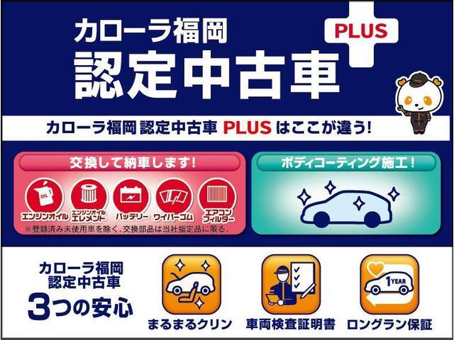 「ダイハツ」「タント」「コンパクトカー」「福岡県」の中古車2
