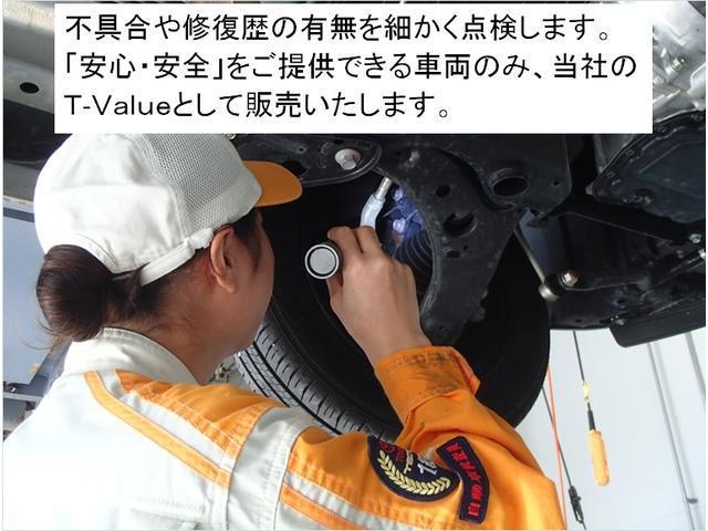 不具合や修復歴の有無を細かく点検します。「安心・安全」をご提供できる車輌のみ、当社のT-Valueとして販売いたします。