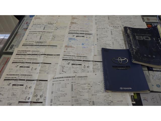 「トヨタ」「ランドクルーザー80」「SUV・クロカン」「大分県」の中古車62