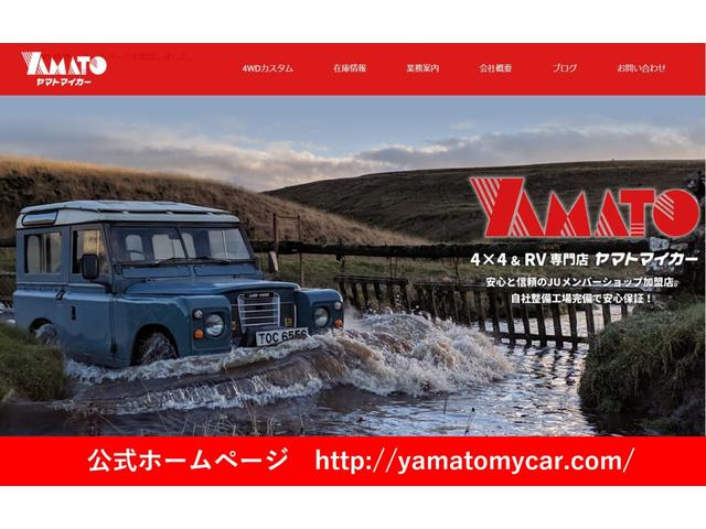 「トヨタ」「ランドクルーザー70」「SUV・クロカン」「大分県」の中古車2