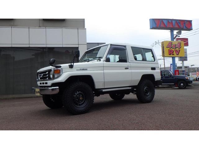 「トヨタ」「ランドクルーザー70」「SUV・クロカン」「大分県」の中古車13