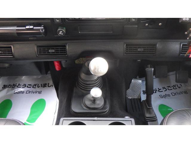 「ランドローバー」「ディフェンダー」「SUV・クロカン」「大分県」の中古車62