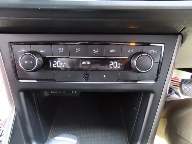 「フォルクスワーゲン」「VW ポロ」「コンパクトカー」「福岡県」の中古車26