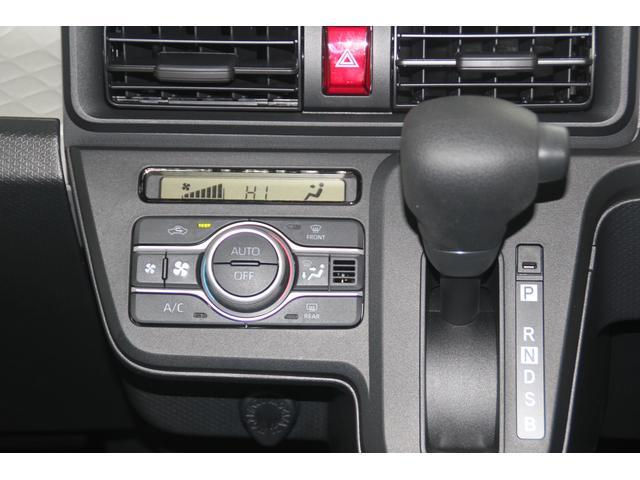 X 衝突被害軽減ブレーキ 届出済未使用車 オーディオレス LEDヘッドランプ(9枚目)