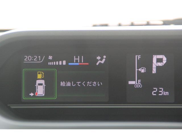 X 衝突被害軽減ブレーキ 届出済未使用車 オーディオレス LEDヘッドランプ(10枚目)