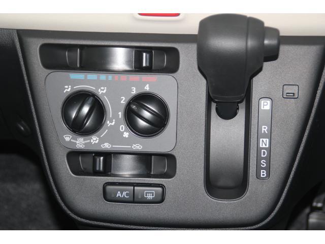 L SAIII 衝突被害軽減ブレーキ 届出済未使用車 オーディオレス LEDヘッドランプ(9枚目)