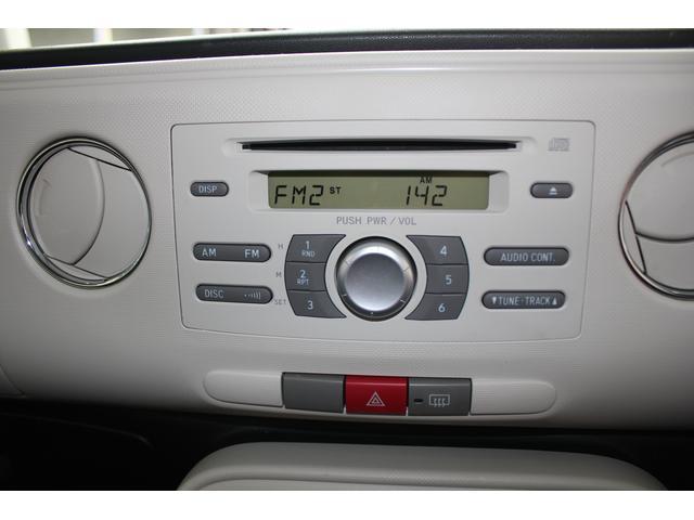 CDステレオ付き!