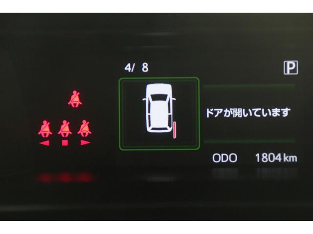 G SAIII 衝突被害軽減ブレーキ オーディオレス(10枚目)