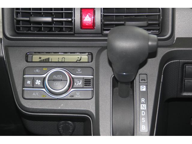 X 衝突被害軽減ブレーキ オーディオレス LEDヘッドランプ(9枚目)