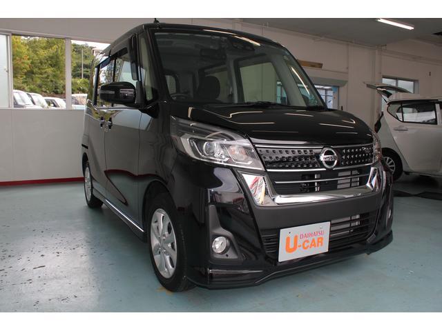 「日産」「デイズルークス」「コンパクトカー」「長崎県」の中古車3