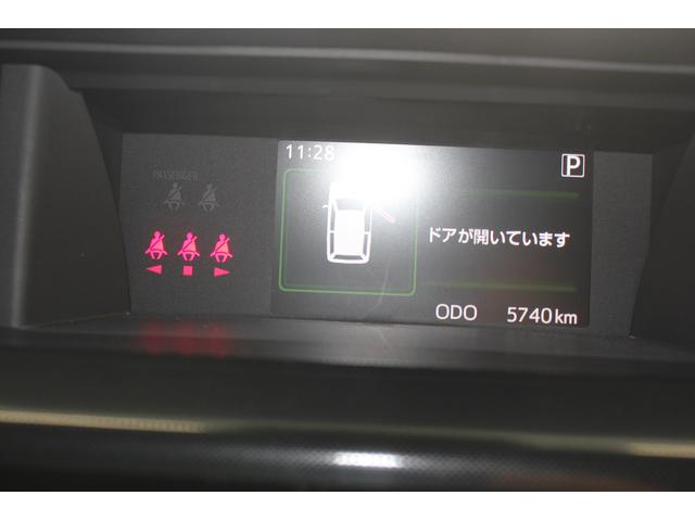 「ダイハツ」「トール」「ミニバン・ワンボックス」「長崎県」の中古車10