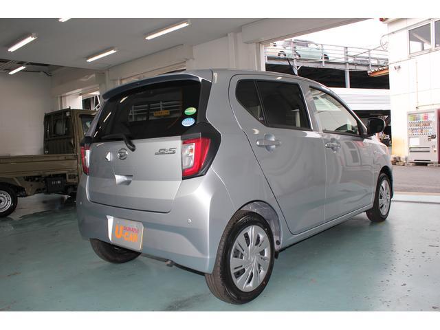 「ダイハツ」「ミライース」「軽自動車」「長崎県」の中古車5