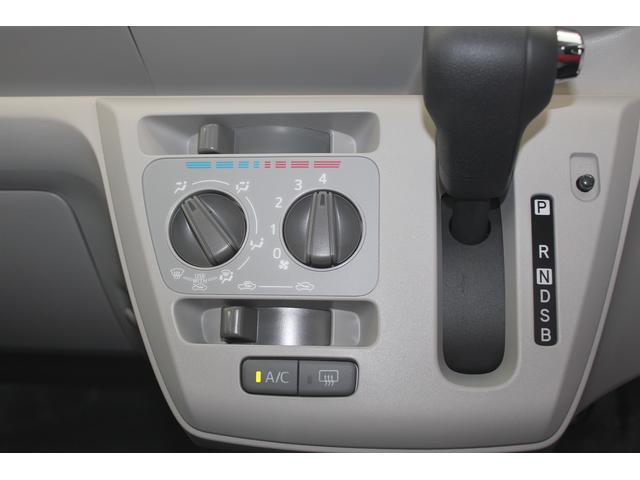 「ダイハツ」「ミライース」「軽自動車」「長崎県」の中古車8