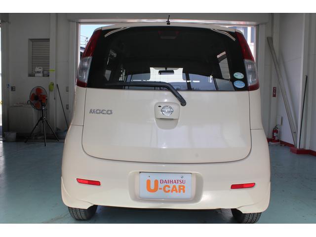 「日産」「モコ」「コンパクトカー」「長崎県」の中古車6