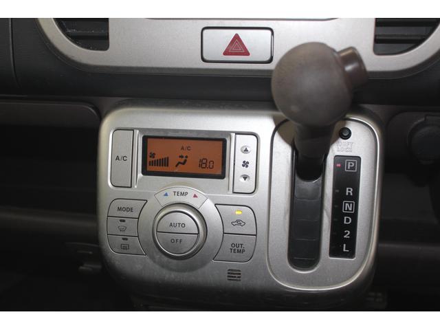 「日産」「モコ」「コンパクトカー」「長崎県」の中古車9