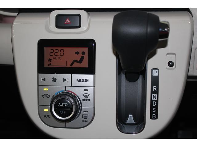 「ダイハツ」「ムーヴキャンバス」「コンパクトカー」「長崎県」の中古車8