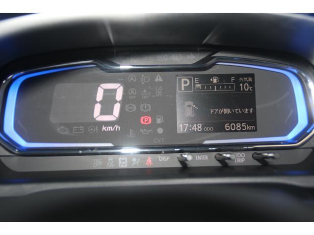 「ダイハツ」「ミライース」「軽自動車」「長崎県」の中古車10