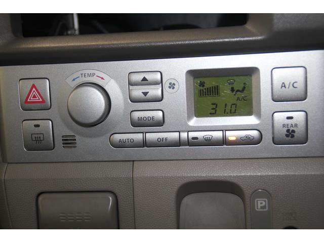 「スズキ」「エブリイワゴン」「コンパクトカー」「長崎県」の中古車8