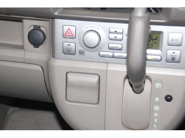 「スズキ」「エブリイワゴン」「コンパクトカー」「長崎県」の中古車9