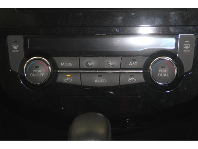 「日産」「エクストレイル」「SUV・クロカン」「長崎県」の中古車9