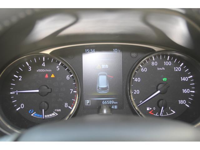 「日産」「エクストレイル」「SUV・クロカン」「長崎県」の中古車10