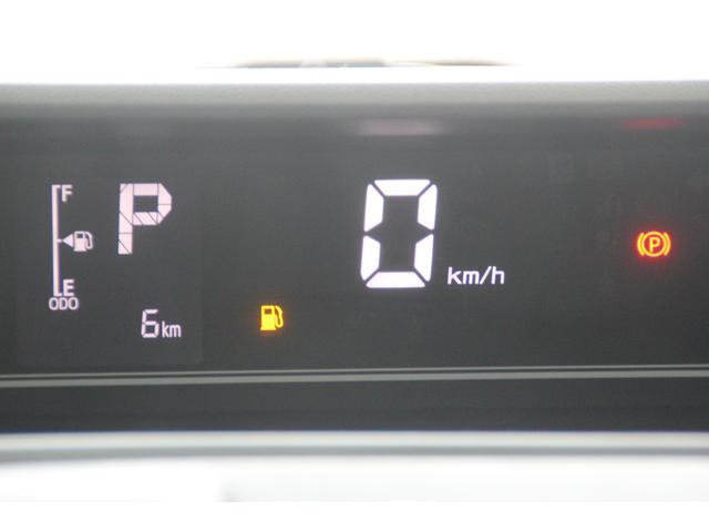 X 衝突被害軽減ブレーキ オーディオレス 届出済未使用車(9枚目)