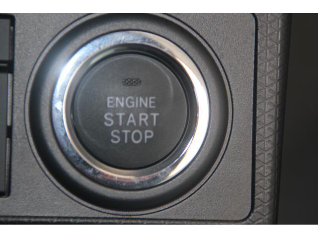X 衝突被害軽減ブレーキ オーディオレス 届出済未使用車(12枚目)