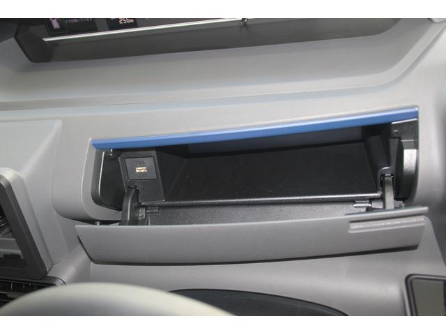 X 衝突被害軽減ブレーキ オーディオレス LEDヘッドランプ(25枚目)