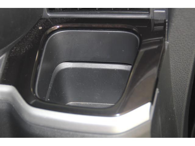 カスタム RS ハイパーリミテッドSAIII オーディオレス(26枚目)