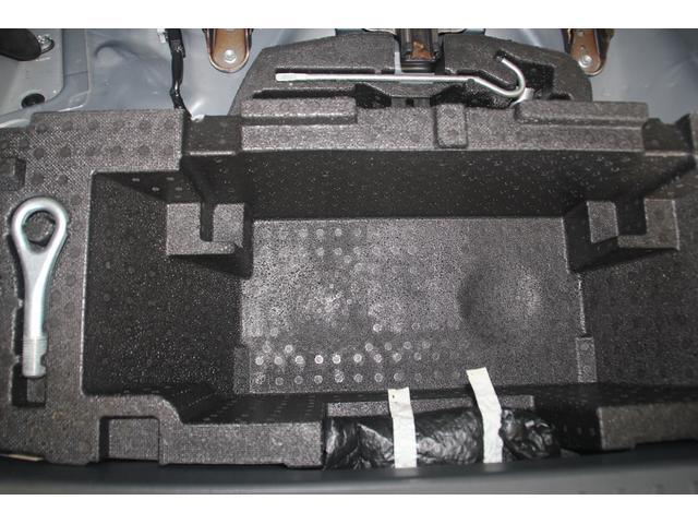 深底ラゲージアンダーボックス