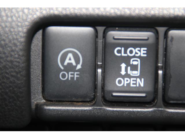 カスタムG フルセグナビ Bluetooth接続(13枚目)