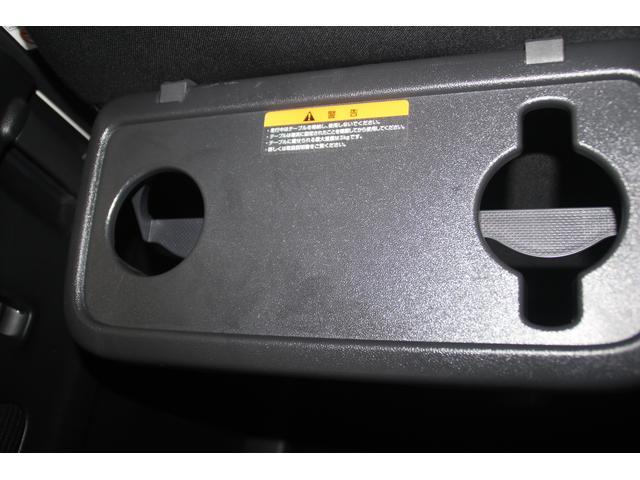 カスタムG フルセグナビ Bluetooth接続(23枚目)