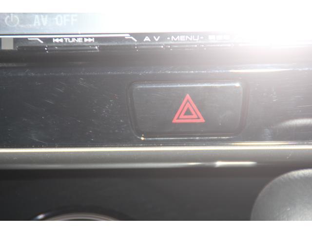 カスタムG フルセグナビ Bluetooth接続(25枚目)