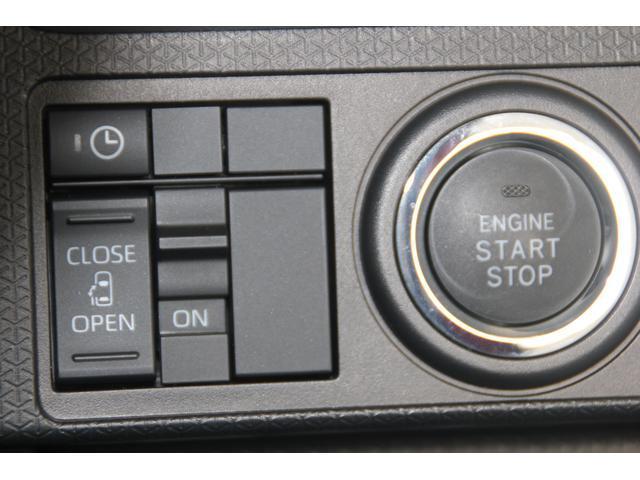 X 衝突被害軽減ブレーキ 届出済未使用車(15枚目)